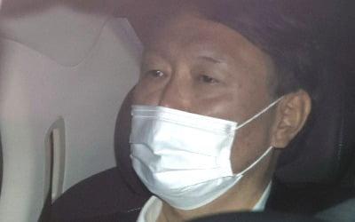 윤석열 '판사 사찰' 문건 공개…법무부는 수사 의뢰