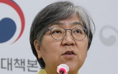 """정은경 """"하루 확진자 1000명 달할 수도"""""""