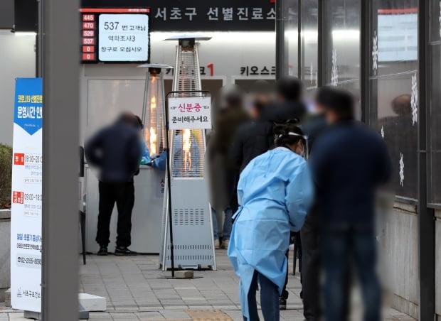 24일 오후 서울 서초구보건소 선별진료소에서 시민들이 신종 코로나바이러스 감염증(코로나19) 검사를 받기 위해 대기하고 있다. 사진=연합뉴스