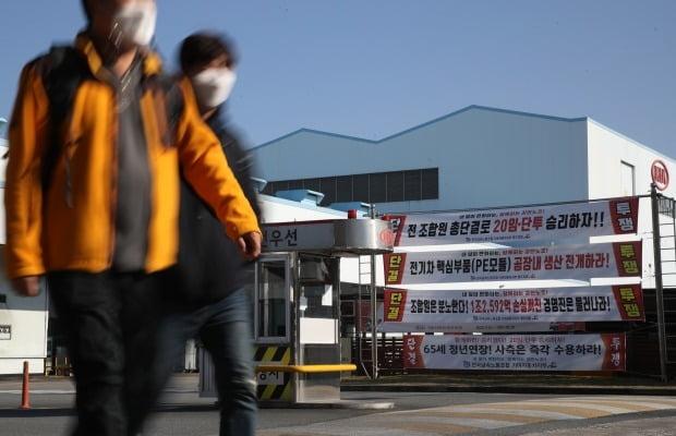 기아차 노조가 25일 부분파업을 시작한 가운데 광주공장 근무자들이 공장을 나서고 있다. 사진=연합뉴스