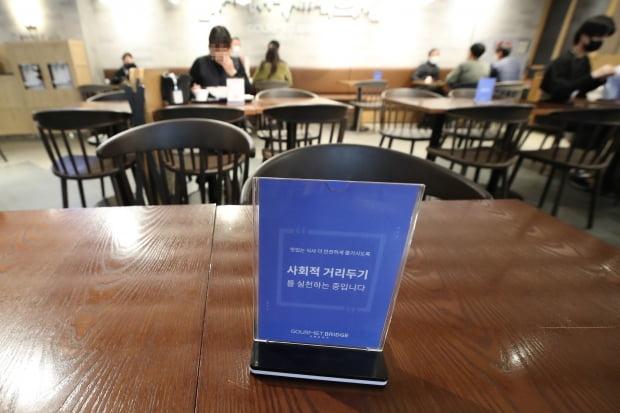 거리두기 지키면서 식사. 사진=연합뉴스