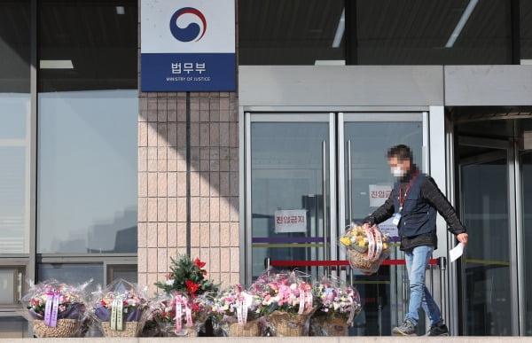26일 오전 정부과천청사 법무부 앞으로 추미애 장관을 응원하는 내용의 꽃바구니가 배달되고 있다. 사진=연합뉴스