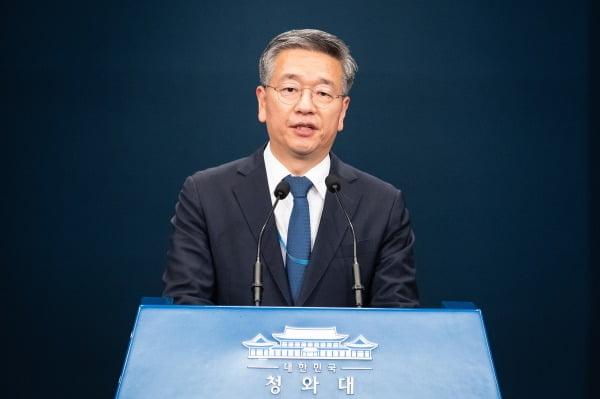김종호 청와대 민정수석. 사진=뉴스1
