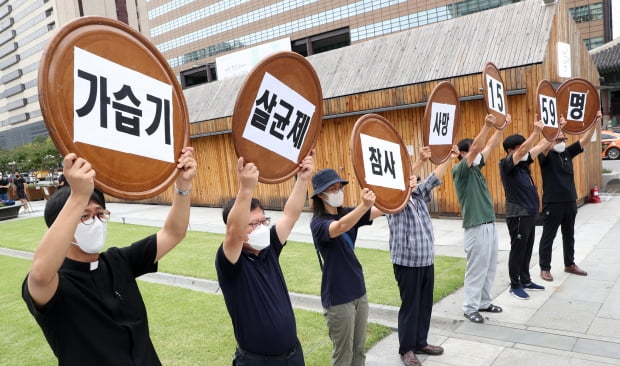 가습기살균제참사 피해자들과 환경보건시민센터 활동가들. 사진=뉴스1