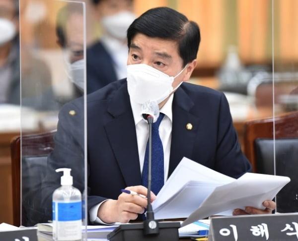 이해식 더불어민주당 의원 /사진=뉴스1
