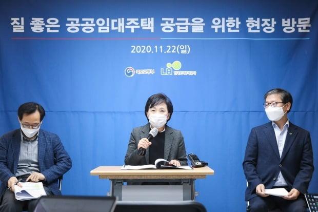 김현미 국토교통부 장관이 22일 오후 서울 은평구 대조동 한국토지주택공사(LH) 매입임대주택 현장을 방문에서 발언을 하고 있다.  /뉴스1