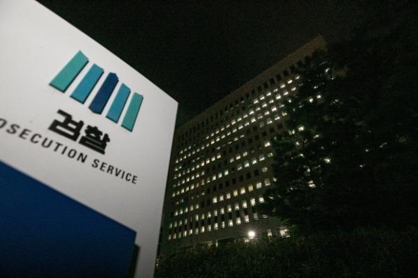 지난 25일 서울 서초구 대검찰청의 모습. /사진=뉴스1