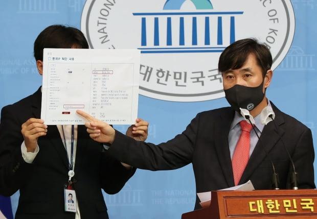 하태경 국민의힘 의원이 26일 서울 여의도 국회 소통관에서 '중국산CCTV'에 군사기밀을 빼돌리기 위한 악성코드를 심은 후 납품했다는 내용의 기자회견을 하고 있다. /사진=뉴스1