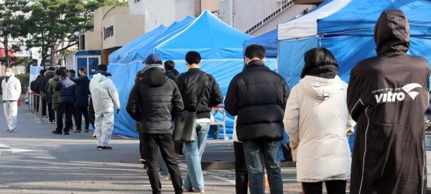 시민들이 26일 서울 동작구청에 마련된 선별진료소에서 신종 코로나바이러스 감염증(코로나19) 검사를 받기 위해 줄지어 있다./사진=뉴스1