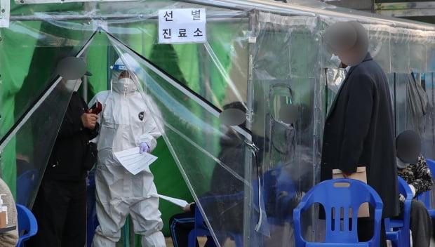 30일 오후 부산 부산진구 선별진료소를 찾은 시민들이 신종 코로나바이러스 감염증(코로나19) 검사를 위해 대기하고 있다. /사진=뉴스1