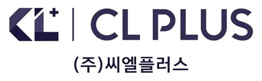[2020 한국소비자만족지수 1위] 의료마케팅 서비스 제공, 씨엘플러스