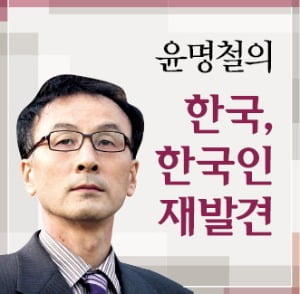 새해가 밝았다…한국인의