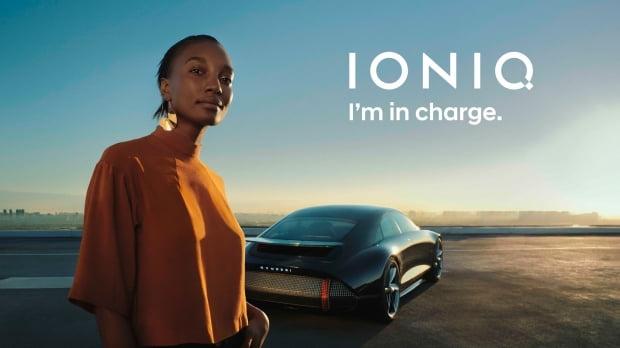 현대차는 내년 전기차 전용 '아이오닉(IONIQ)' 브랜드로 신차를 선보인다. 사진 = 현대차