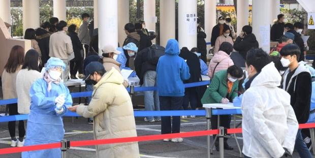 신종코로나바이러스감염증(코로나19) 신규 확진자 수가 11월 26일 0시 기준 583명 늘어 8개월여 만에 5백 명대를 기록했다. 시민들이 서울 동작구청에 마련된 선별진료소에소 코로나19 검사를 받기위해 줄을 서서 기다리고 있다. 사진=신경훈 기자 khshin@hankyung.com