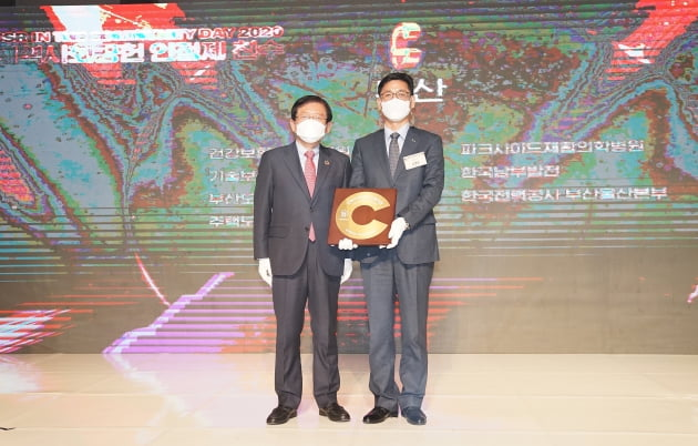 기보, 지역사회공헌 인정받아 '보건복지부 장관상' 수상