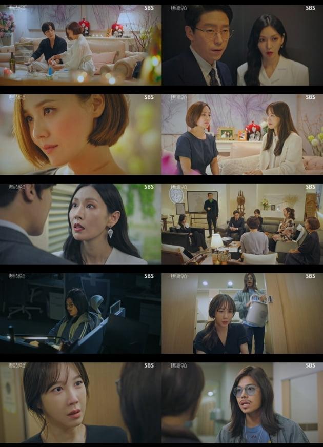 '펜트하우스' 박은석 이지아 /사진=SBS