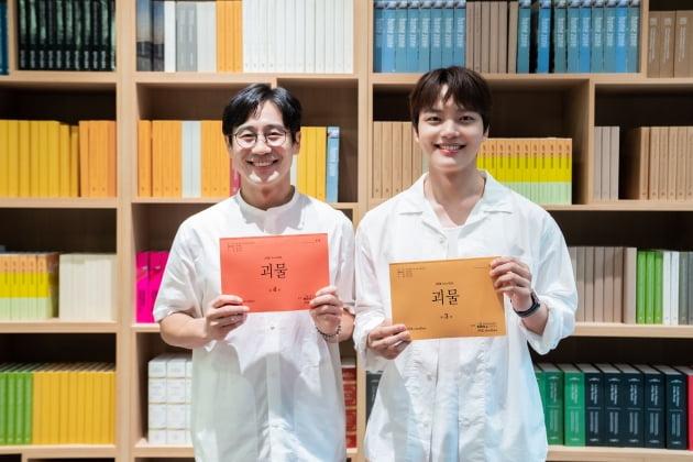 /사진=JTBC 새 금토드라마 '괴물'