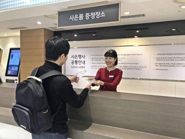 롯데백화점은 오는 4일부터 전점에서 수험표를 지참한 고객에게 롯데상품권을 증정한다. /사진=롯데백화점 제공