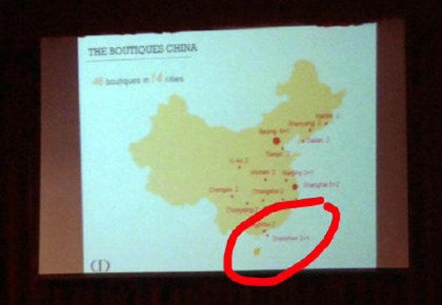 강의에서 대만이 표기되지 않은 중국 지도를 사용한 디올. 웨이보 캡처