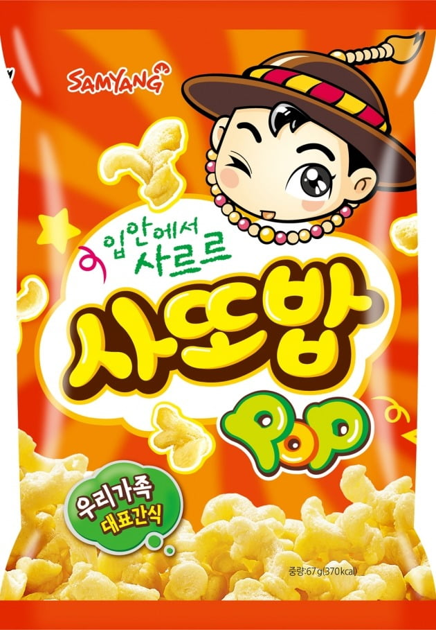 삼양식품은 자사 장수 과자 '사또밥'이 한국비건인증원으로부터 비건 인증을 획득했다고 4일 밝혔다. 사진=삼양식품 제공