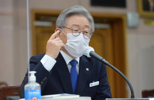 이재명 경기도지사/사진=연합뉴스