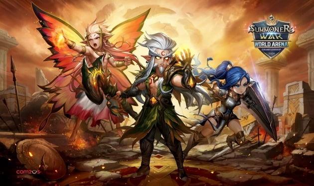 컴투스 '서머너즈 워: 천공의 아레나'