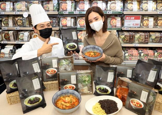 이마트, SSG닷컴에서 10만개 팔린 조선호텔 밀키트 판매