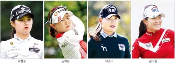 사인만 남은 박현경·임희정…FA시장 '후끈'