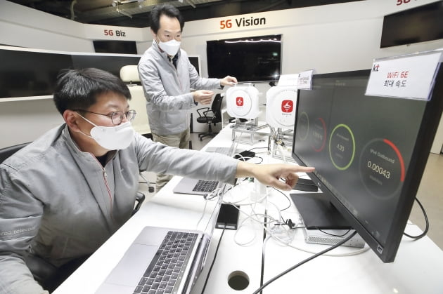 KT, 2배 빠른 차세대 '와이파이 6E' 무선 공유기 개발