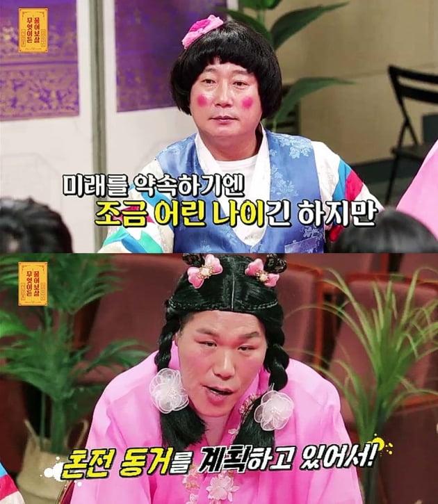 '물어보살' 서장훈, 혼전동거 계획 커플에 사이다 '일침'