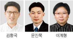 공로상에 김황국·문진묵·이계형