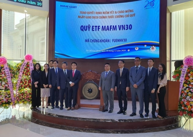 미래에셋자산운용이 베트남 증시에 미래에셋 VN30 ETF를 상장했다. (사진 = 미래에셋자산운용)