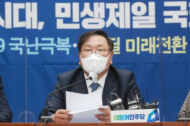 김태년 더불어민주당 원내대표. 뉴스1