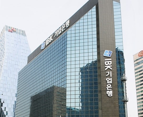 기업은행, 기업구조혁신펀드로 경영난 기업에 330억원 투자