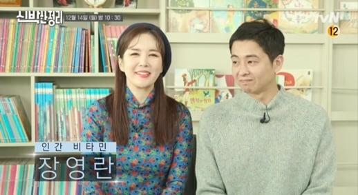 /사진=tvN '신박한 정리' 영상 캡처