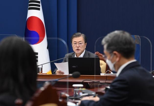 """문 대통령 """"공수처 있었다면 박근혜 국정농단도 없었을 것"""""""