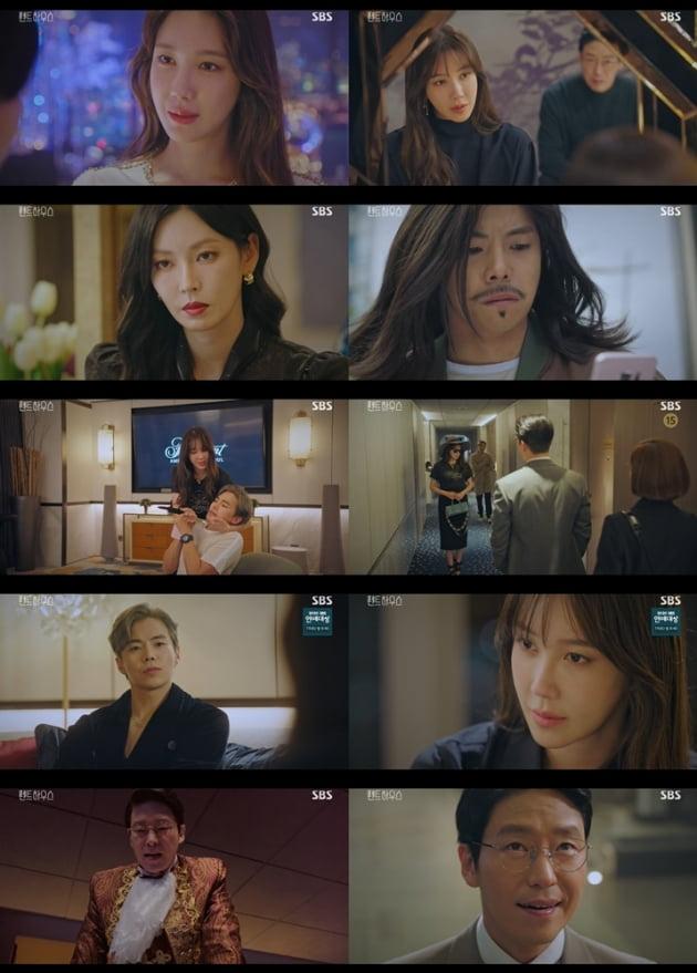 '펜트하우스' 이지아, 박은석과 복수 공조…엄기준 '섬뜩한 회상'
