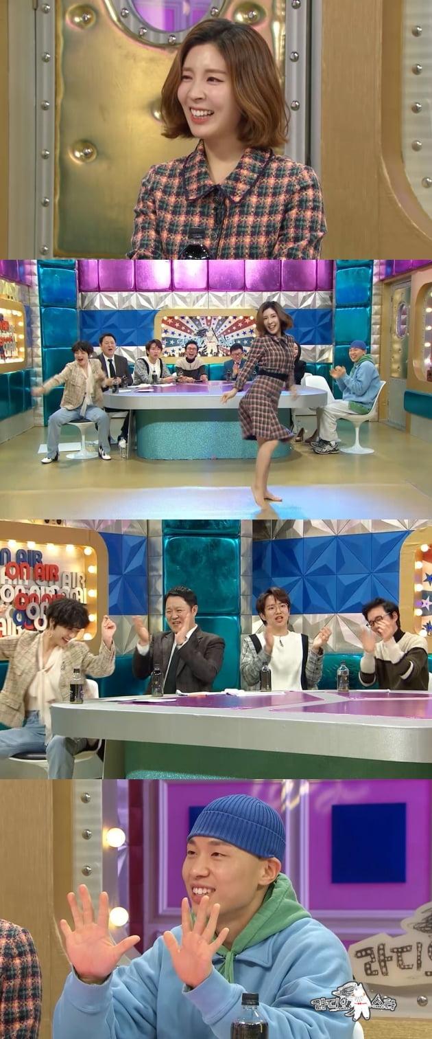 '라스' 함연지 /사진=MBC 제공