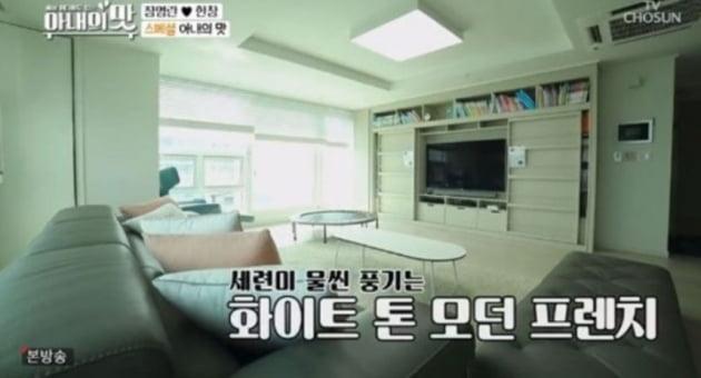 '장영란♥한창 집' 목동 현대하이페리온1차 가격 알아보니