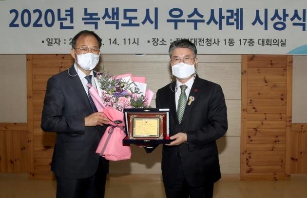 홍인성 인천중구청장(오른쪽)이 녹색도시 우수사례 시상식에서 최우수상을 받고 있다. 중구청 제공