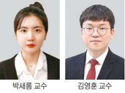 고려대, 아시아 대학평가 국내 1위…서울과기대, 산학연 우수기관 선정