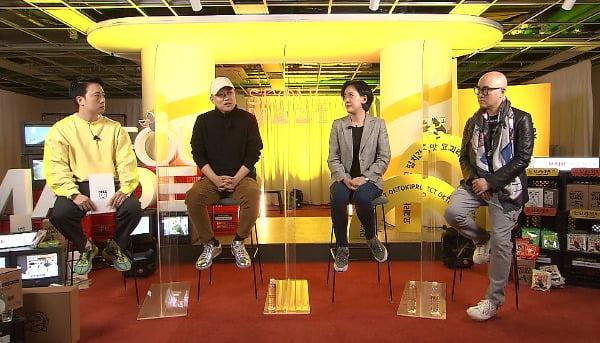 신개념 토크쇼 '서울메이드 소사이어티' - 고잉메리X서울메이드 토크쇼 현장. 서울메이드 제공.