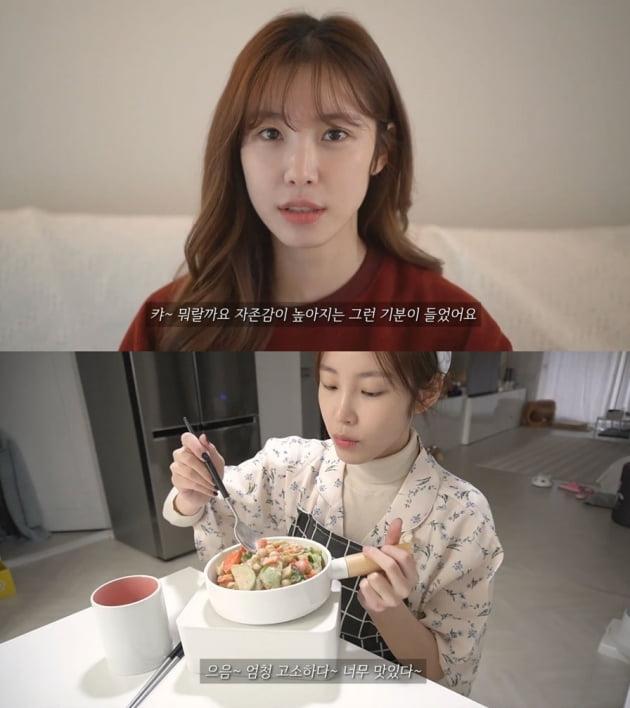 /사진=전효성 유튜브 영상 캡처