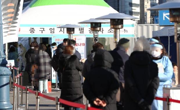 17일 서울역 광장에 마련된 중구 임시 선별검사소를 찾은 시민들이 코로나19 검사를 받기 위해 기다리고 있다. 사진=연합뉴스