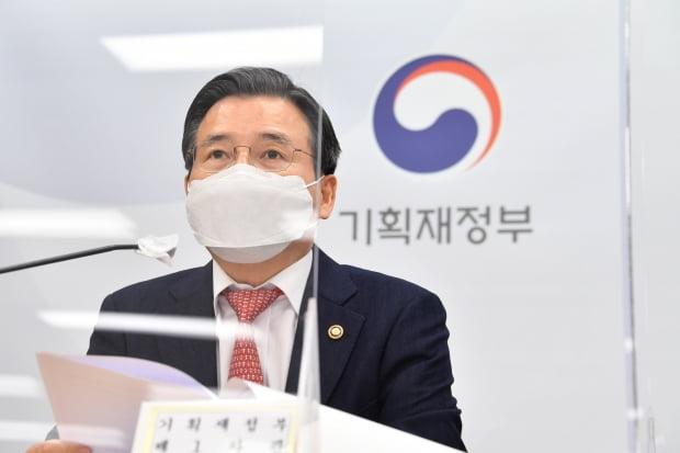 김용범 기획재정부 제1차관이 지난 14일 세종정부청사에서 열린 '2021년 경제정책방향' 사전브리핑에서 주요 내용을 설명하고 있다. 기획재정부 제공