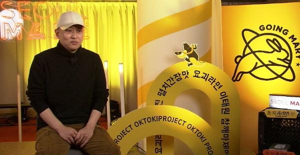 '서울메이드 소사이어티'에서 만난 여인호 대표.