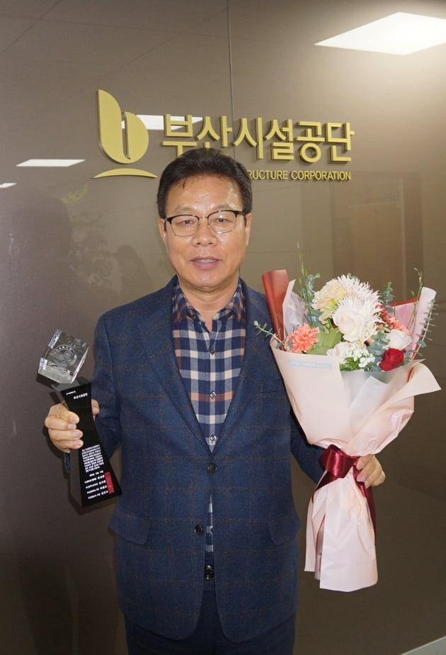 부산시설공단, 교육기부 유공 9년 연속 교육메세나탑 수상
