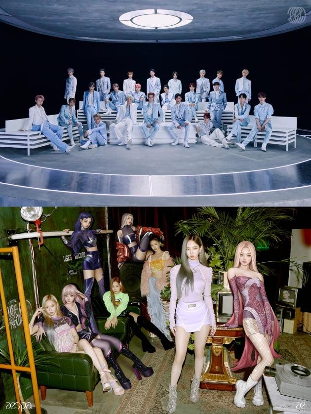 NCT, 에스파 /사진=SM엔터테인먼트 제공