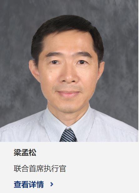 최근 중국 파운드리업체 SMIC에 사직서를 제출한 양몽송 공동 대표. 그는 2011년~2015년까지 삼성전자에서 근무하며 파운드리사업팀 부사장까지 역임했다. SMIC 홈페이지 캡처