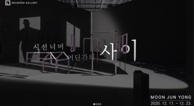"""가세연 """"문재인 아들 전시 끝나는 23일 이후 3단계 격상"""" 억지"""